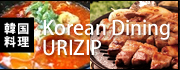 Korean Dining URIZIP